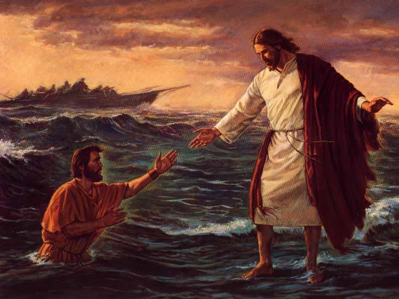Версия: Как Иисус мог ходить по воде
