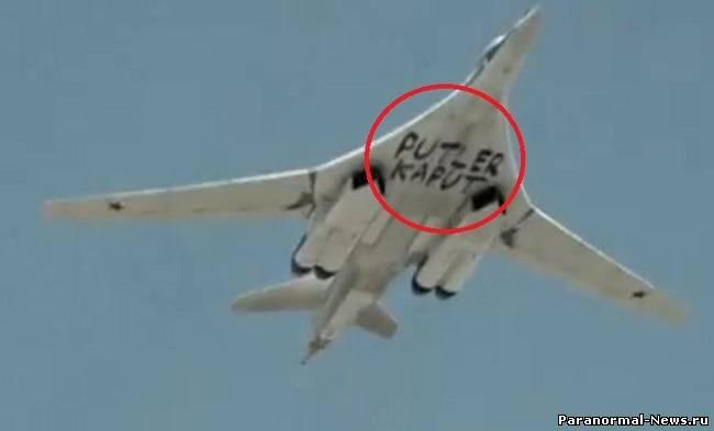 Представители США и Чехии совершат наблюдательный полет над территорией РФ - Цензор.НЕТ 9179