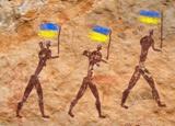 Мифы и легенды Украины