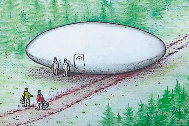 В Архангельской области грибники увидели НЛО и пришельцев в лесу