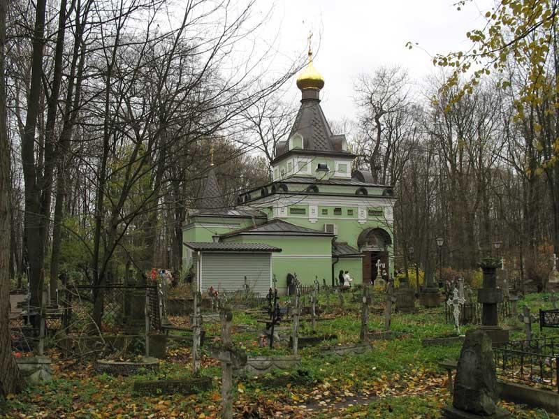 Призрак со Смоленского кладбища: Рассказ детей