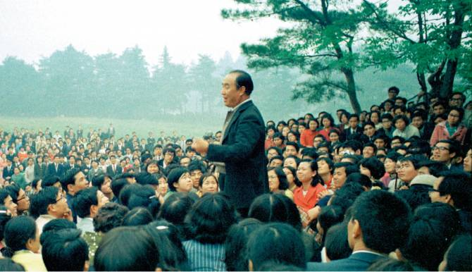 Корейский мессия из Церкви Объединения (8 фото)