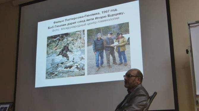 Тюменский исследователь о Снежном Человеке (5 фото)