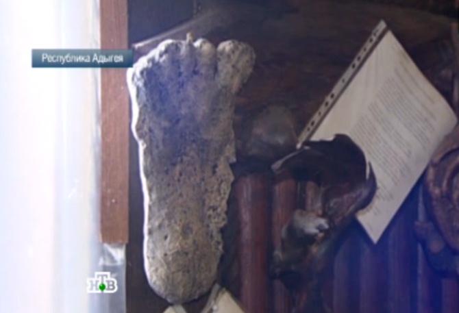 В Адыгее нашли огромные следы и засняли йети (3 фото)