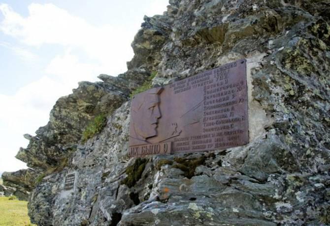 Туроператоры предлагают за тысячу долларов побывать на перевале Дятлова