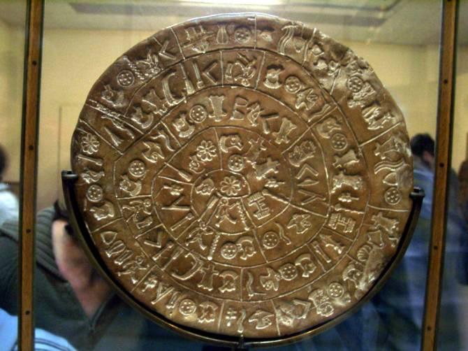 Фестский диск: Реликвия из Атлантиды? (2 фото)
