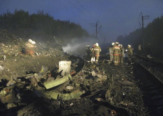 Случайность или закономерность: Феномен предчувствия катастроф (3 фото)