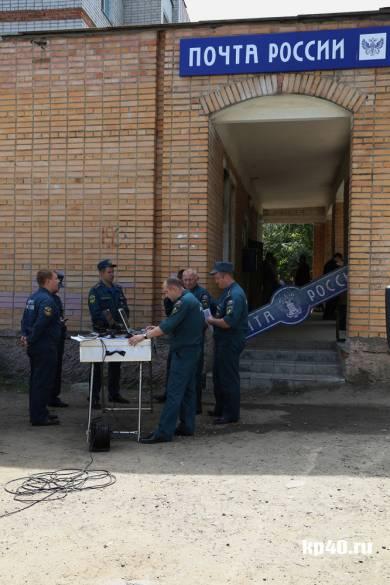 В Калуге возможно зафиксирован случай самовозгорания (2 фото)