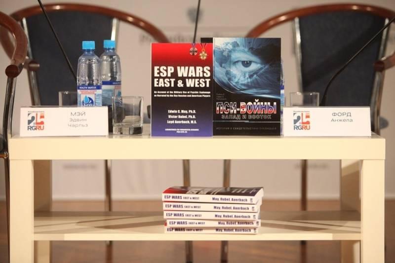 Пси-войны. Запад и Восток (5 фото)