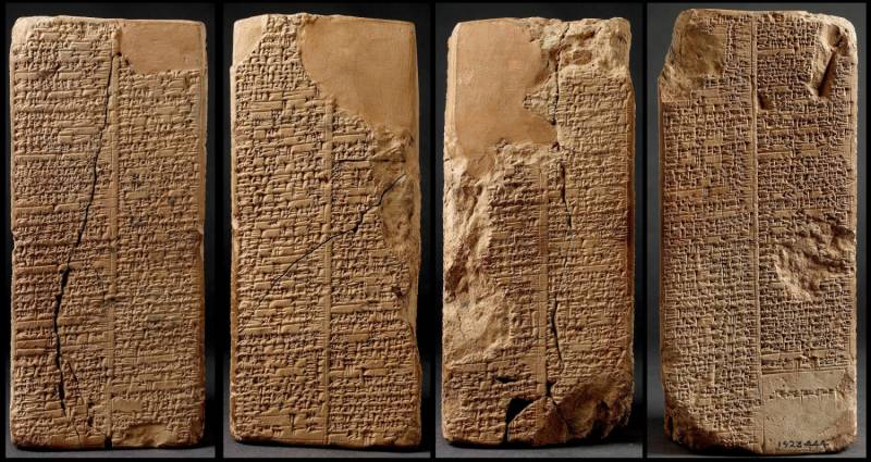 Загадка списка шумерских царей (3 фото)