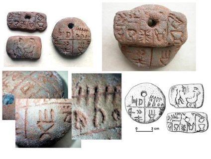Загадка Тэртерийских глиняных табличек (9 фото)