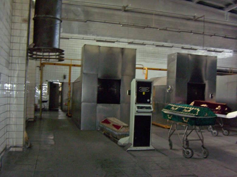 Эзотерика и кремация тел усопших (3 фото)