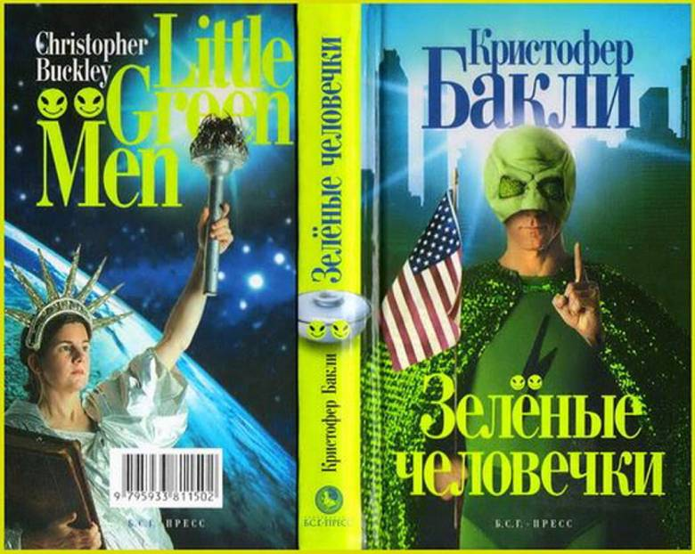 """Российский физик Павел Полуян: """"НЛО? Их запускаем и мы, и американцы"""" (9 фото)"""