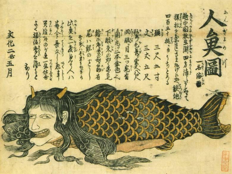 Нингё - страшные японские русалки