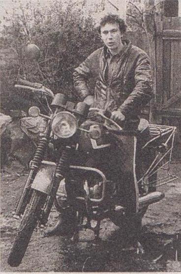 Мотоцикл с плохой энергетикой