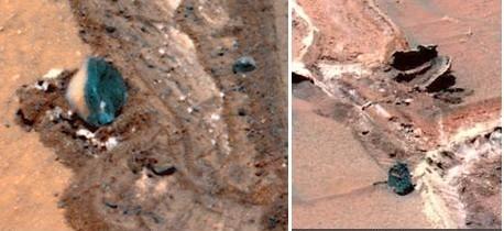 Камни на Марсе