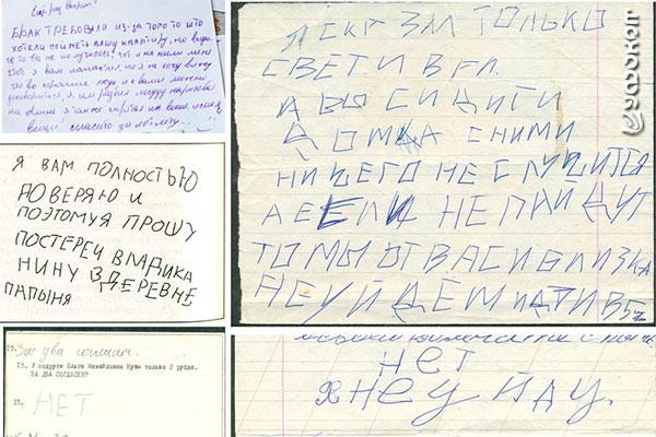Полтергейст в Беларуси. Матерщинник из города Жодино