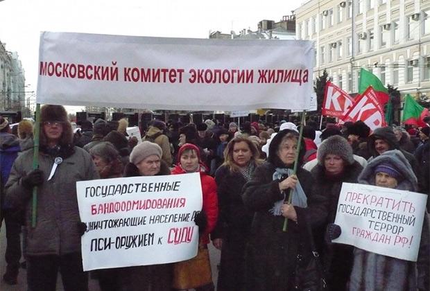 О россиянах, которые поверили, что их облучают пси-оружием (6 фото)