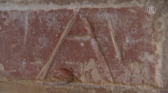 Историк изучает магические знаки британских поселенцев в Тасмании и Австралии (5 фото)