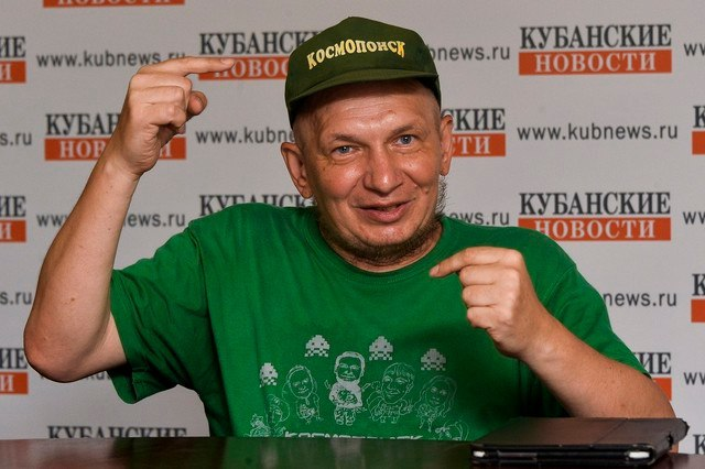 Скончался самый известный российский уфолог Вадим Чернобров (4 фото)