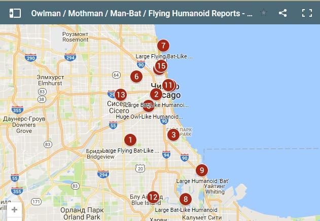 Криптозоолог считает появление Человека-Мотылька в Чикаго предвестником несчастья (2 фото)