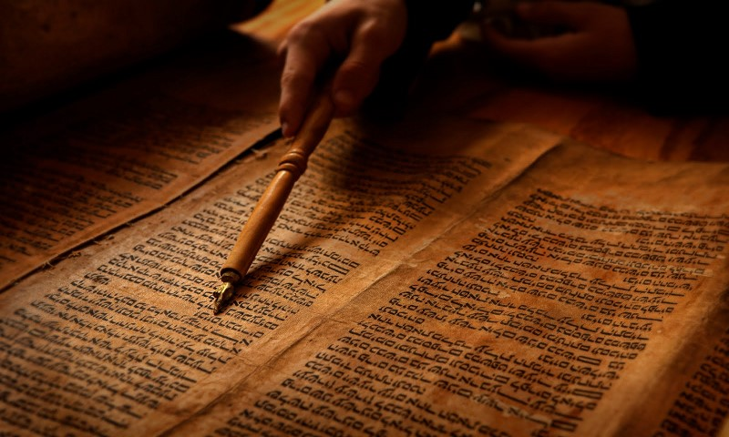 an introduction to hebrew scriptures and exploring torahs themes and contents