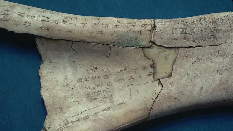 Археологи узнали о том, что древние китайцы практиковали жуткие жертвоприношения (5 фото)