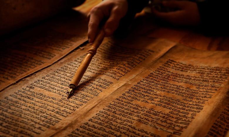 Русский математик еще сто лет назад разгадал цифровой код Библии (3 фото)