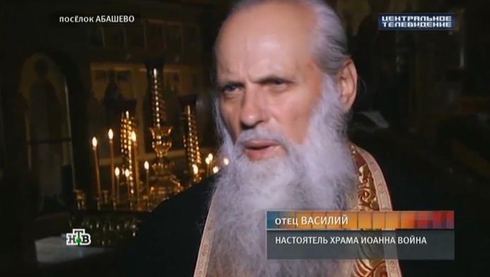 Отец Василий из Новокузнецка дважды в неделю работает экзорцистом (4 фото)