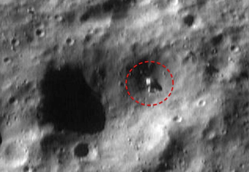 Странный объект на астероиде Эрос
