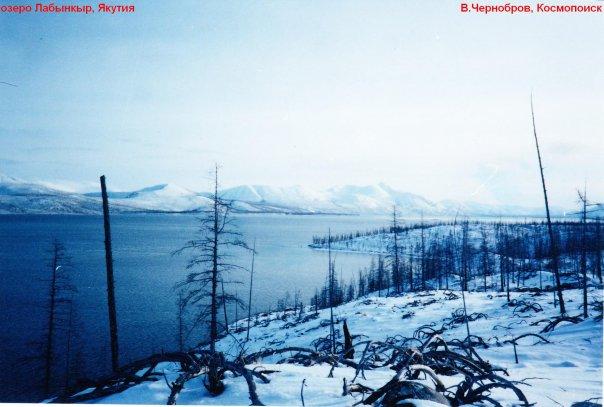 """""""Черт"""" из якутского озера Лабынкыр - рассказ очевидца (3 фото)"""