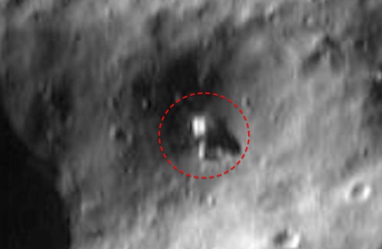 Странный объект на астероиде Эрос (4 фото)