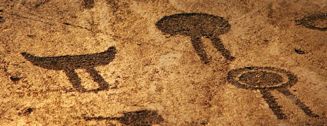 Онежские петроглифы изображают инопланетный визит 6 тысяч лет назад?