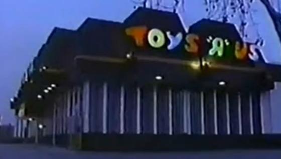 Призрак из магазина игрушек