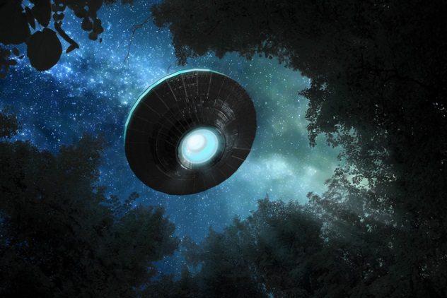 Встречи со звероподобными пришельцами (4 фото)
