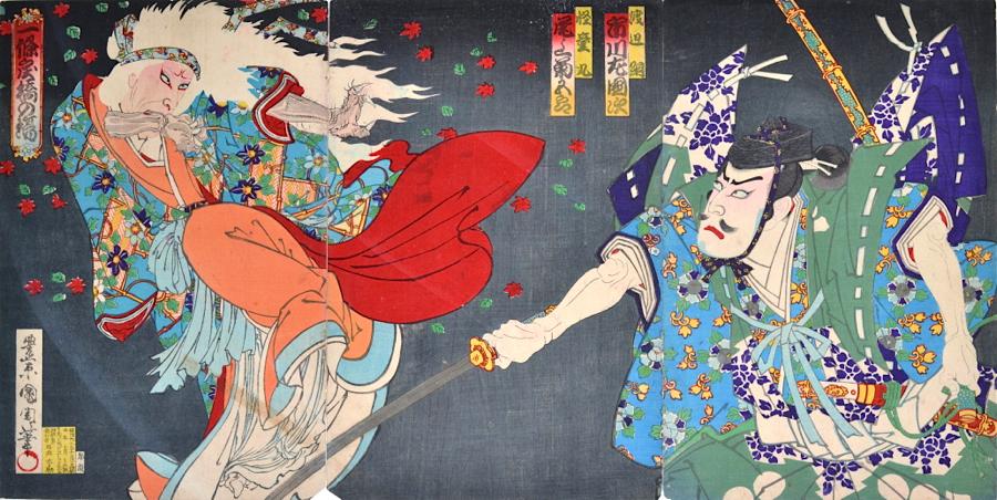 Японские ведьмы