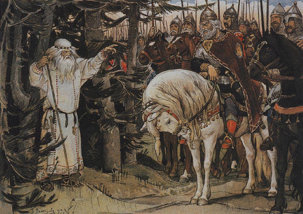 Попавшие в историю случаи с колдунами и ведьмами в России прошлых веков