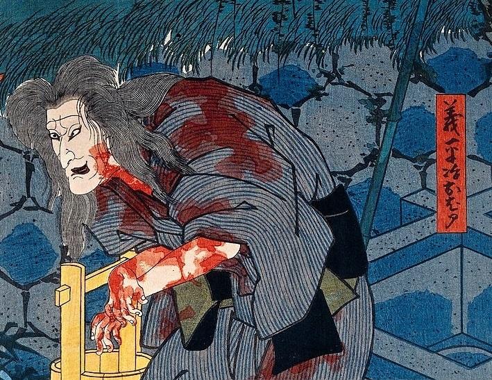 Японские ведьмы (4 фото)