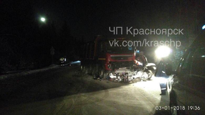 На фотографии с ДТП под Красноярском увидели призраков погибших