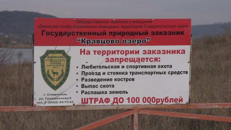 Аномальные места Ставропольского края (5 фото)