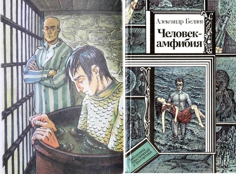 Мистическое предвидение писателя-фантаста Александра Беляева