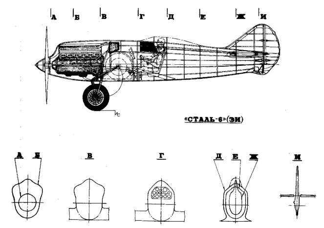 Самолет-невидимка Роберта Бартини (4 фото)