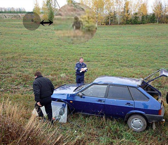 Йети пугали жителей деревни в Татарстане