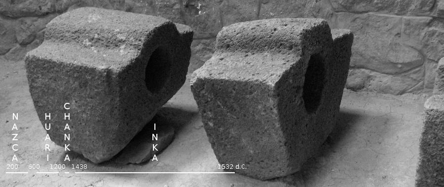 """Каменные детали странного """"конструктора"""" доинкской цивилизации Вари"""