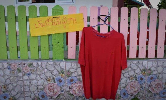 В тайской деревне после смерти пяти человек боятся призраков и красят ногти для защиты