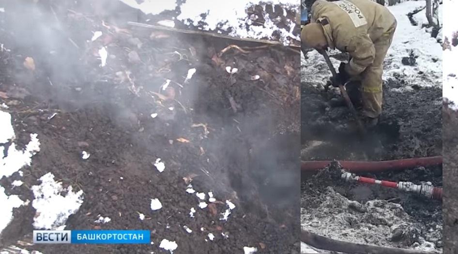 В поселке Башкортостана уже три месяца из-под земли валит загадочный дым