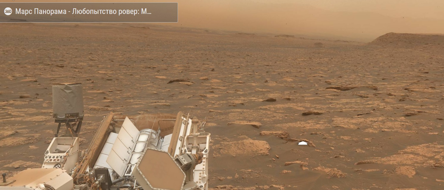 На фото с Марса увидели множество летающих объектов