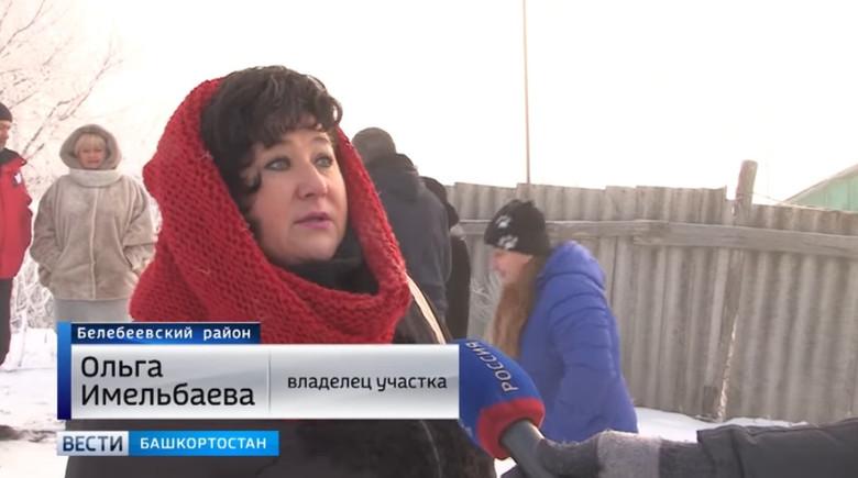 В поселке Башкирии три месяца дымится земля