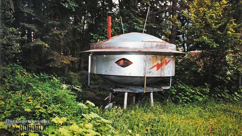 Загадка исчезновения Грейнджера Тейлора, установившего контакт с инопланетянами
