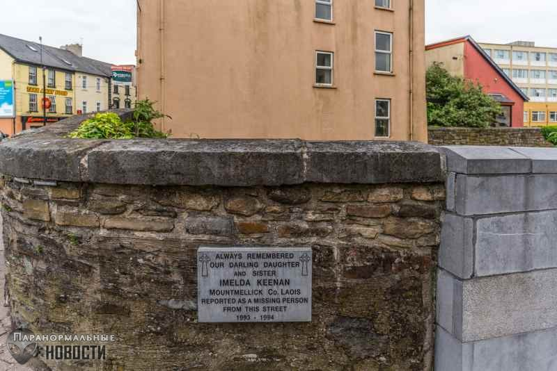 В ирландском «Треугольнике Исчезновений» за несколько лет бесследно пропало 8 девушек